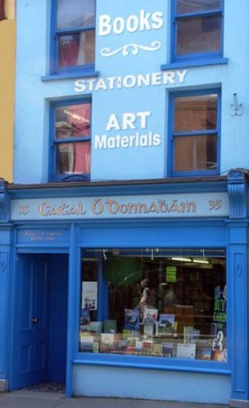bookshop_exterior02