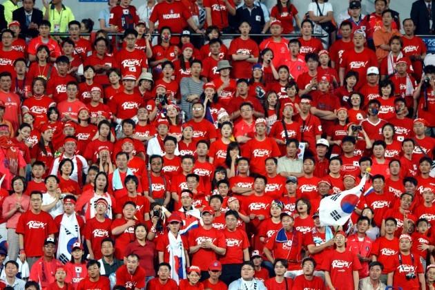 Soccer -FIFA World Cup 2002 - Second Round - Republic Of Korea v Italy