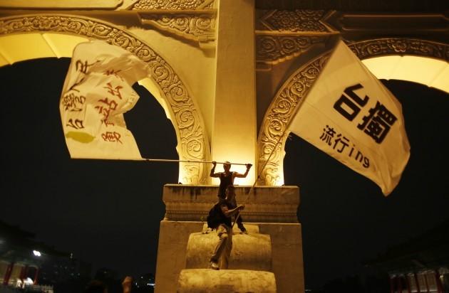 Taiwan Tiananmen Anniversary