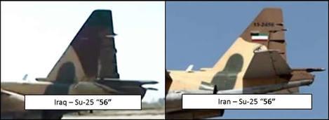 Iraq-Iran Su 25 tail blog