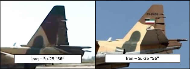 Iraq-Iran Su 25 tail blog