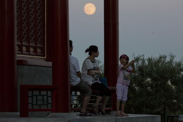 China Supermoon