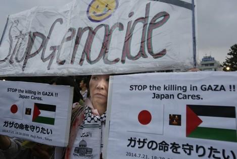 Japan Israel Palestinians