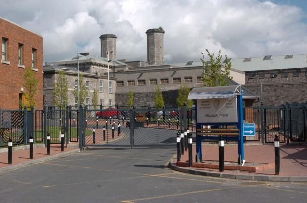 Prison Officers Pay Dispute - Mountjoy Prison