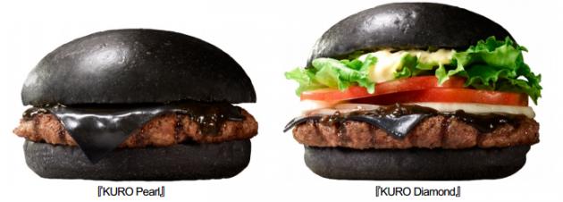 blackburgers