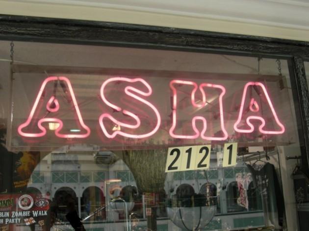 Asha - Profile Pictures | Facebook