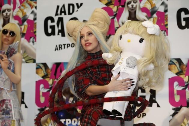 Japan Lady Gaga