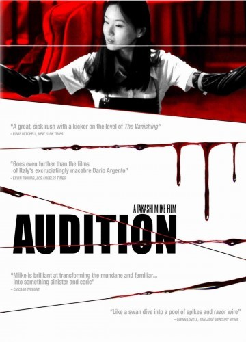 Audition-1999-Movie-Poster
