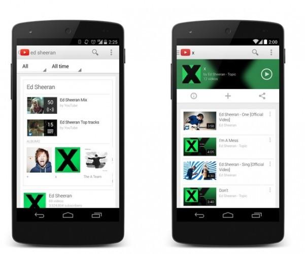 YouTube Music Key music
