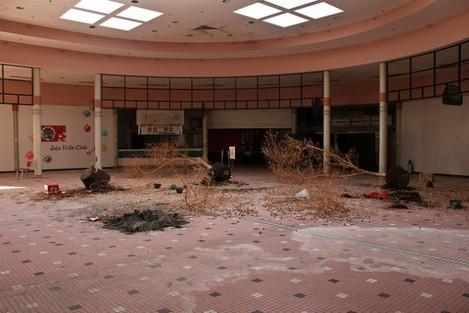 Abandoned Clover Leaf Food Court