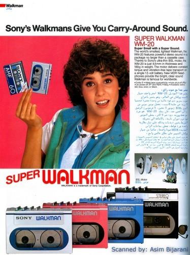 Sony Walkman- style of 80's