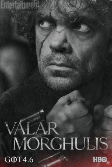 five-character-posters-and-teaser-for-game-of-thrones-season-4