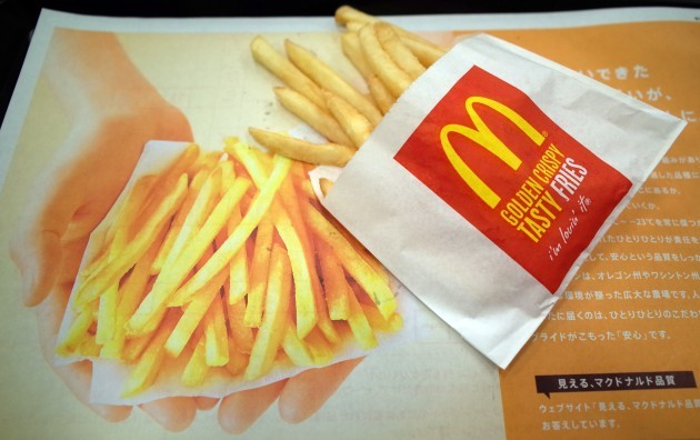 Japan Small Fries