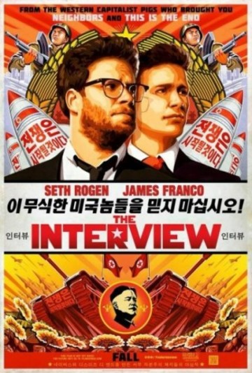 the-interview-poster-405x600