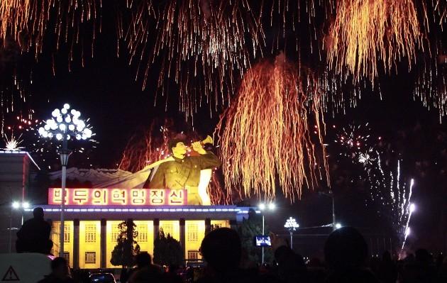 North Korea New Year