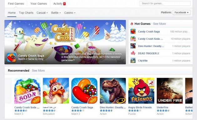 Facebook Games store