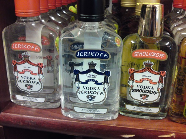 Jerkoff vodka