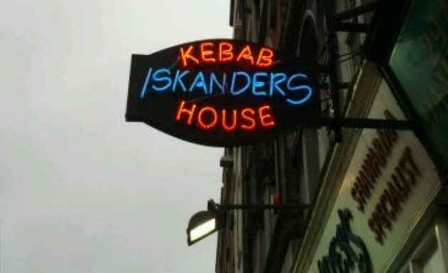 iskanders