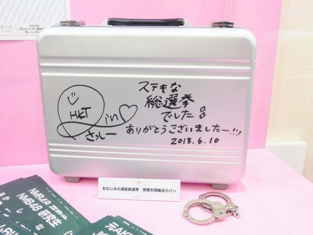 AKB48 General Election Museum 2013: Attache Case