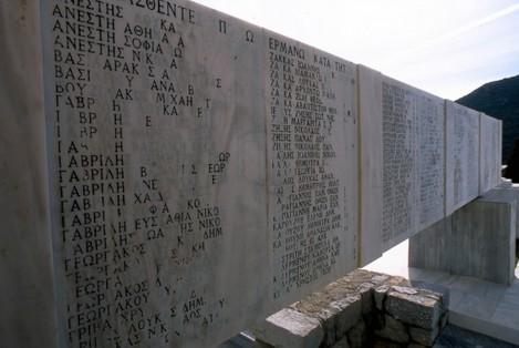 Greece Germany Nazi Victims
