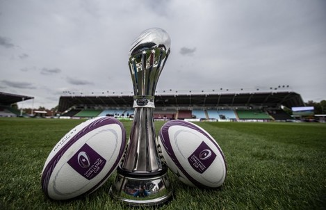 General view of the Challenge Cup with match balls