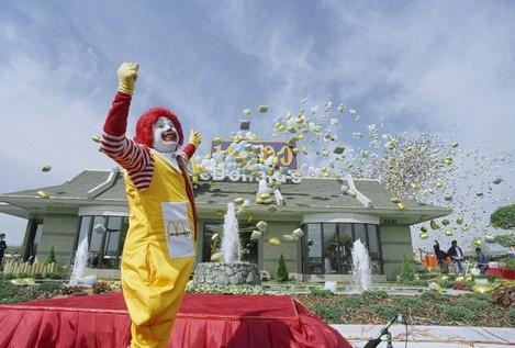 Leisure - Fast Food - McDonald's - Dale City