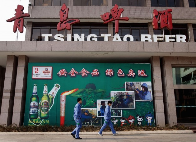 China Tsingtao Beer