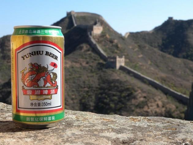 China - Yunhu Beer