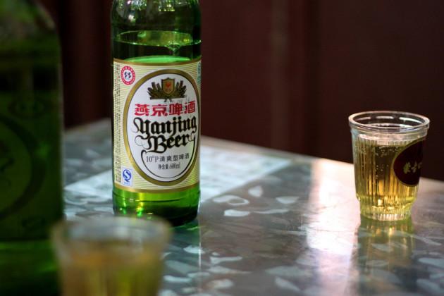 Yanjing Beer