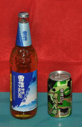 Snow_beer