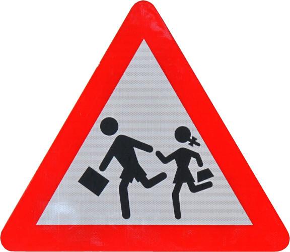 Warning Sign Children - standard Romanian shape