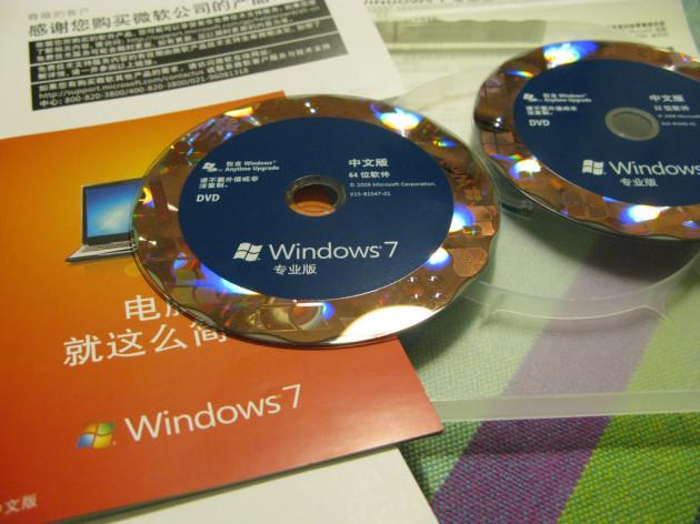 Windows 7: Disc