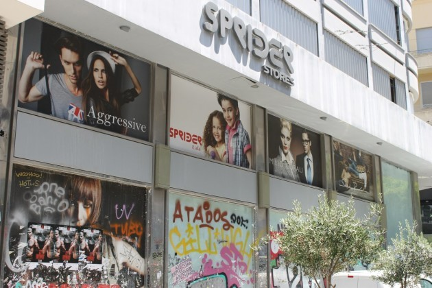 sprider-a-chain-of-greek-value-fashion-stores-closed-down-in-2013-nothing-had-replaced-this-large-outlet-since-then
