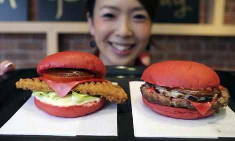 Japan Red Burger