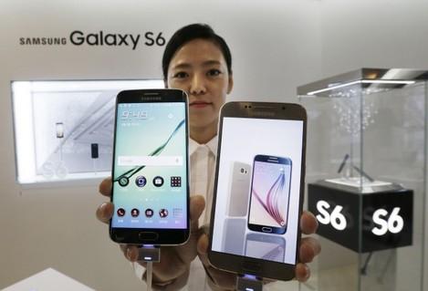 South Korea Samsung New Smartphone