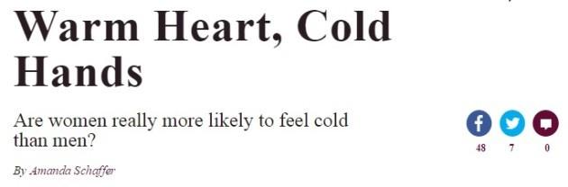 heartibnsert