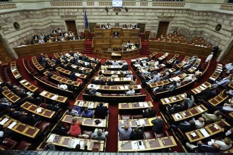 Greece Bailout