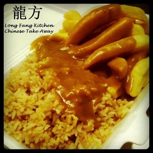 Egg Fried Rice, Chips & Curry Sauce on ...