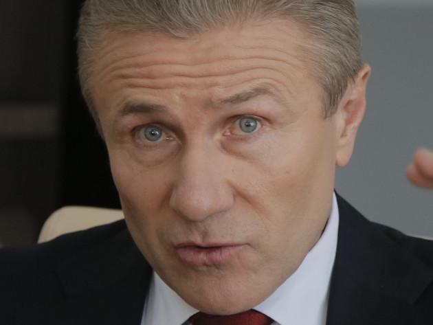 Ukraine Bubka