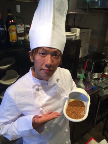 poocurry