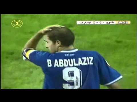 Bashar Abdullah on goal Emirates - Asia Cup 2004