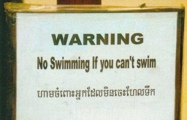 strange_and_funny_warning_signs_05
