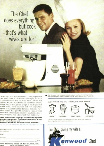 kenwood-1961-thats-what-wives-are-for