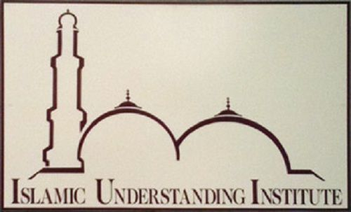 Phallic-Logo-Adwards-Islamic-Understanding-Institute1