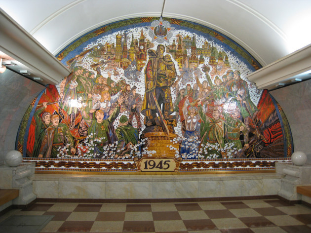 Metro art at Park Pobedy