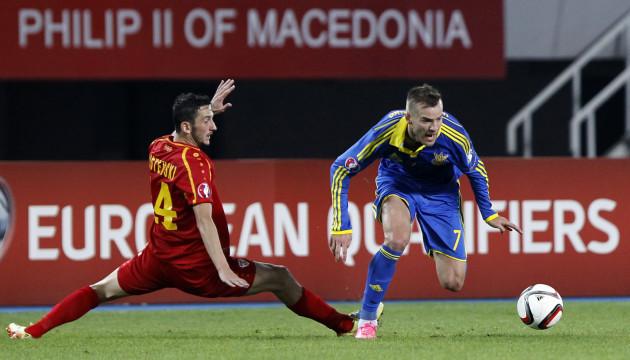 Macedonia Ukraine Euro Soccer