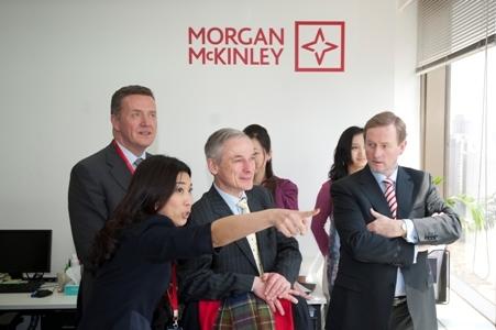 Morgan McKinley big photo