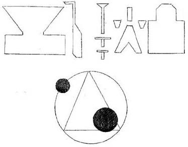 UFO Symbols