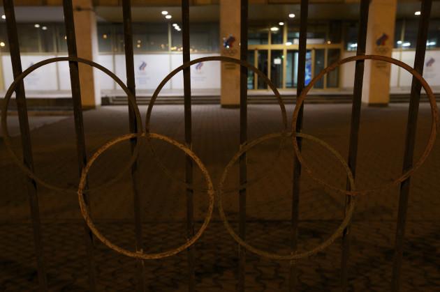 Russia Athletics WADA IAAF Investigation