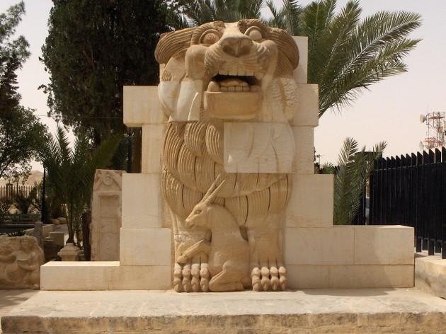 lion of al lat